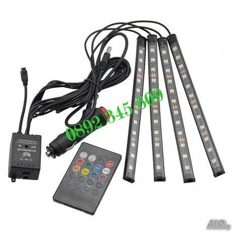 Светодиодни ленти 4 бр с дистанционно, LED атмосфери светлини 8 цвята