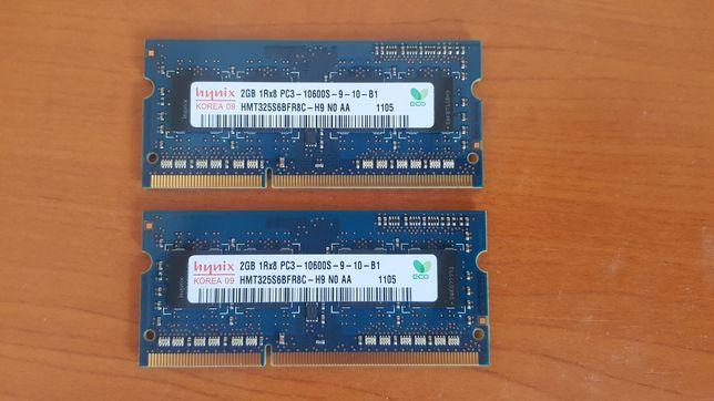 Memorie ram laptop 2x2Gb DDR3, 1333mhz