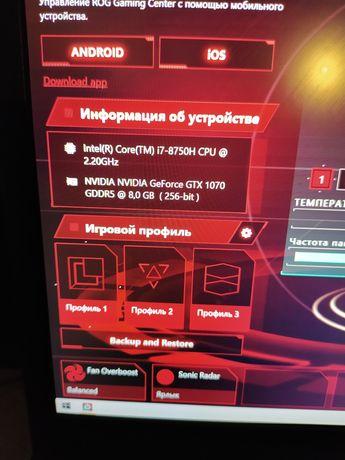 Продам или обмен ноутбук ASUS ROG Strix Scar