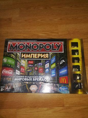 Продам настольную игру, монополия!