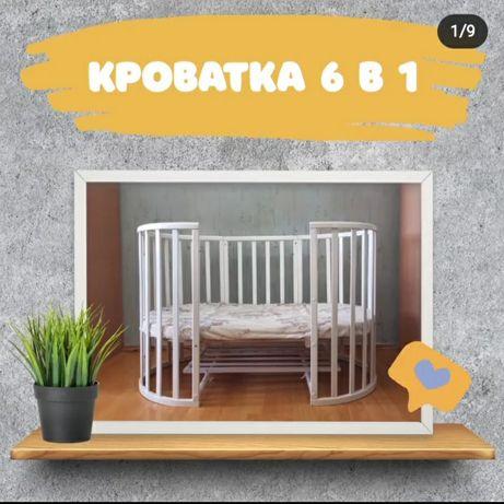 Кроватка детская 6 в 1