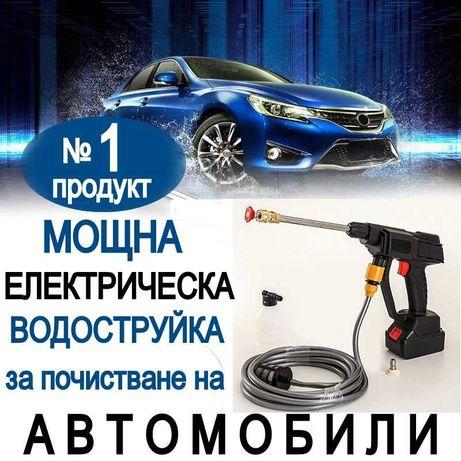 Електрическа водна помпа за автомобили с мощна струя