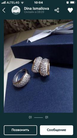 Новый комплект серебро с золотом