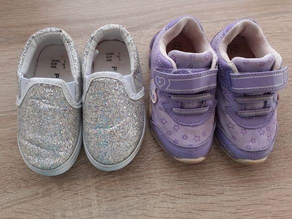 детски обувки номер 22