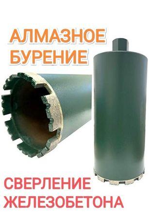 Сверление различных отверстий в бетоне, кирпиче и др. Алмазное бурение