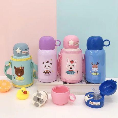 Детски термос със сламка и чаша с чанта 500 мл , Шише за вода, бутилка