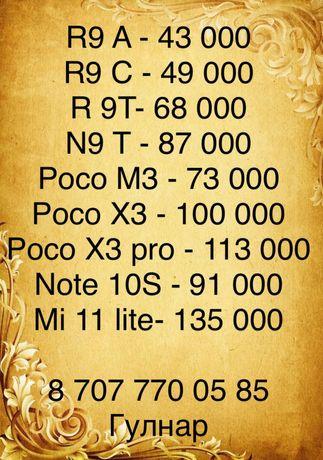 Xiaomi redmi 9a,9c,9t,note 10s,note 10 pro,poco m3,редми-43000