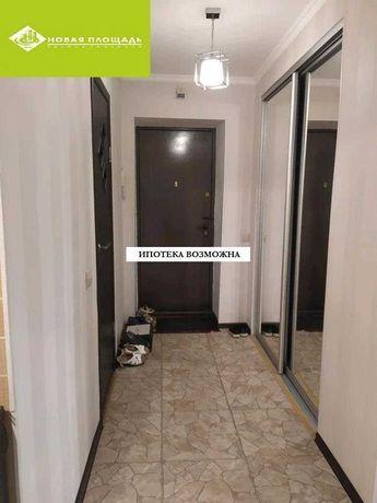 Продам 1-комнатную квартиру на ул. 187 ипотека возможна