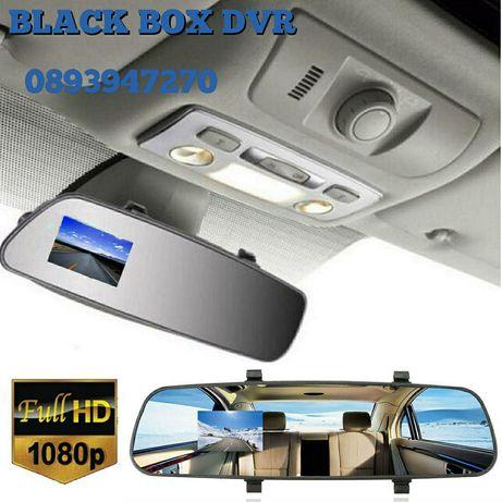 Видеорегистратор за кола Vehicle Blackbox DVR с предна и задна камера