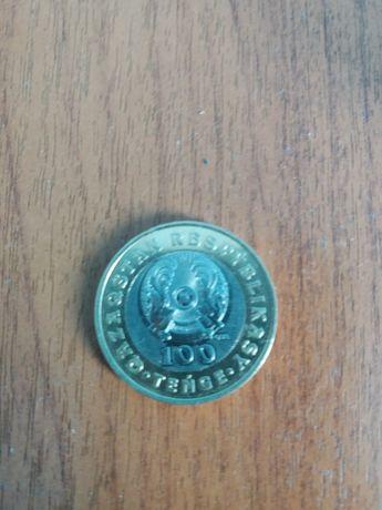 Юбилейная монета 100 тенге