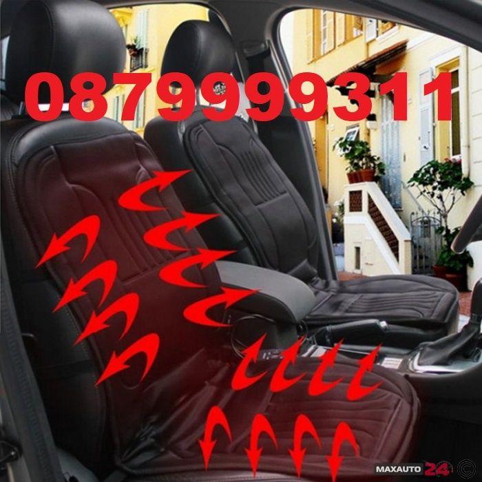 ТОП 60W Подгряваща постелка за седалка за кола автомобил печка стелка