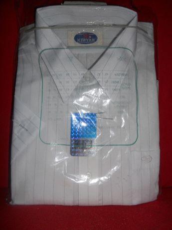 Cămașă marca Xynyan® nouă, sigilată, culoare albă, cu mânecă scurtă