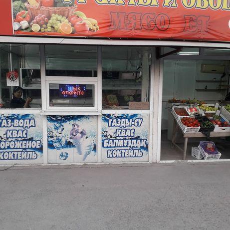 Овошной бутик аренда