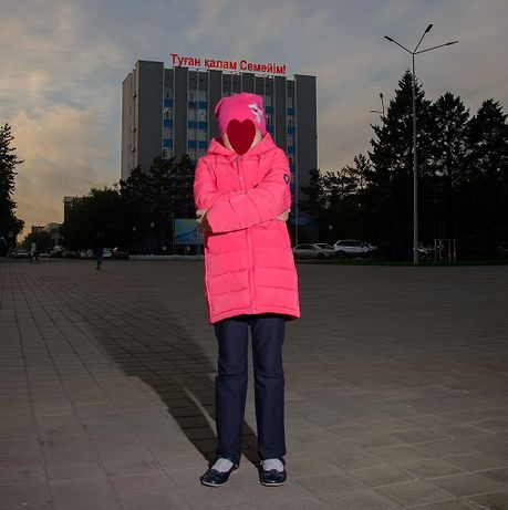 Демисезонная куртка (пальто)