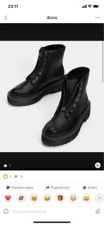 Ботинки от Зара, обуты 1 раз