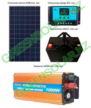 Солнечная батарея (панель) 250Вт/час полный комплект