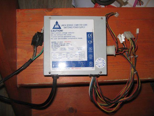 Захранване за компютър-200 вата