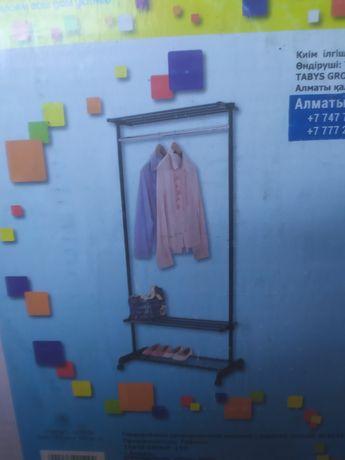 Вешалка гардеробная