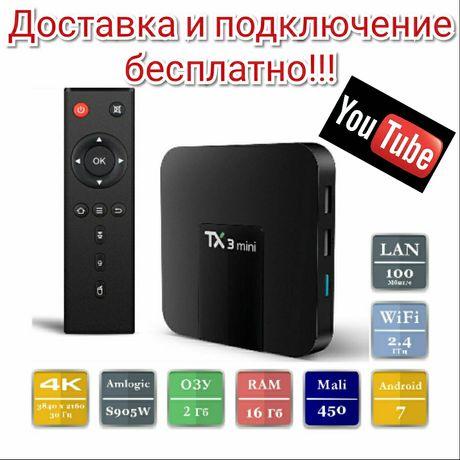 ТВ бокс tv box смарт интернет приставка андроид 8.1 для телевизора тв