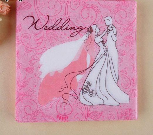 Салфетки за сватба и подаръци за гости