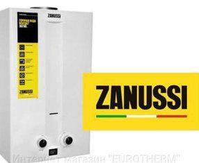 Гaз колонка ZANUSSI еврoпейская сборка,новая в упаковке с документами