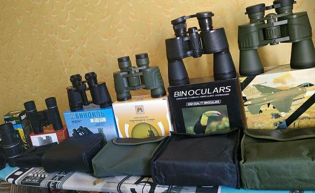 Бинокли монокли более 10 видов разные, телескоп, компасы