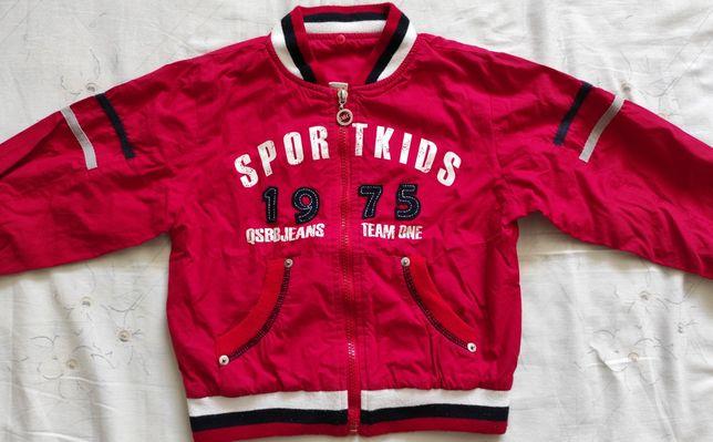 Продам фирменную, лёгкую куртку весна - осень на мальчика 4-5 лет