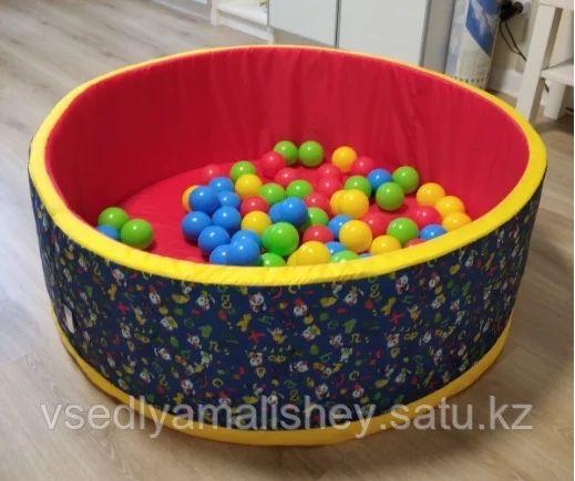 Сухой бассейн + 100 шариков