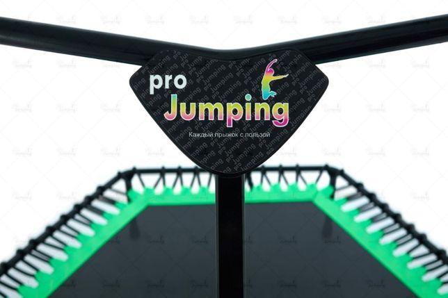 Профессиональные батуты для фитнеса. ProJumping 6