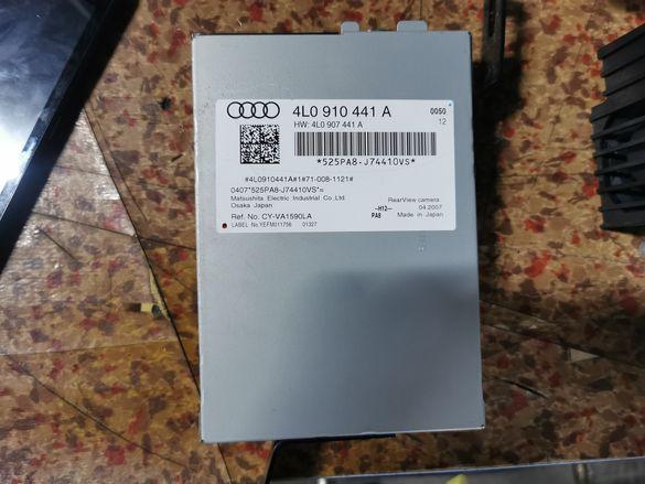 Модул Камера задно виждане Ауди кю7 Audi Q7