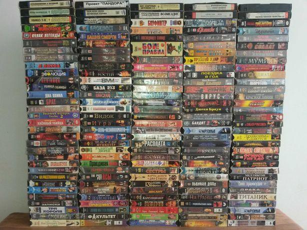 VHS Видеотека для диско 80-90