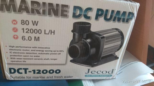 Vand pompa iaz sau bazin cu apa dulce sau sărată,și lampa UV