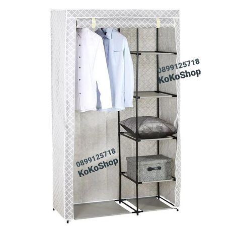 Текстилен гардероб-173х46х100 см.