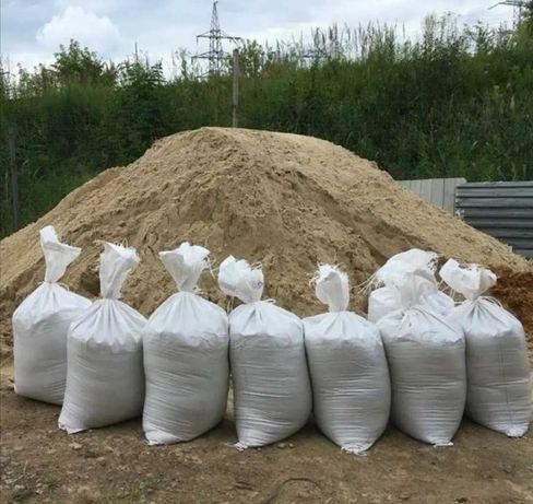 Реализуем  супесь, песок и щебень в мешках 50 кг