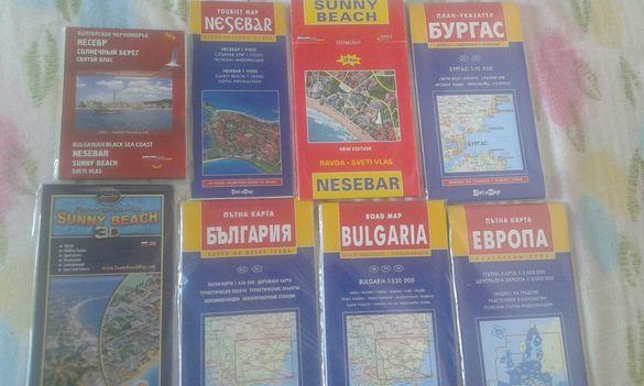 Пътни карти, Атласи, Пътеводители, Стенни карти.