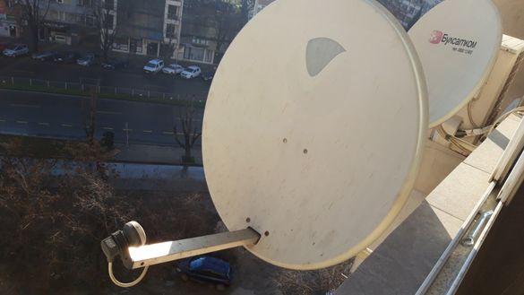 Сателитна офсет антена 75 x 80 със стойка и LNB Sharp