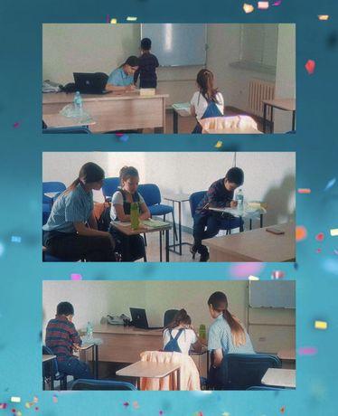 Репетитор (0-4 класс)