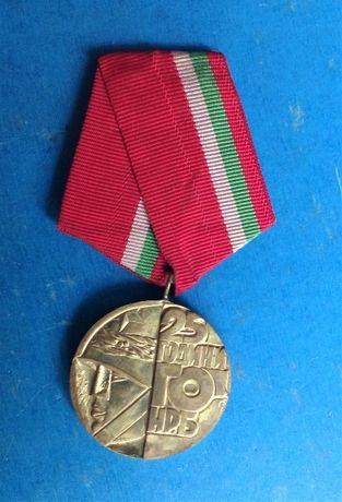 """"""" Орден, медал - 25 години ГО - 1976 г."""