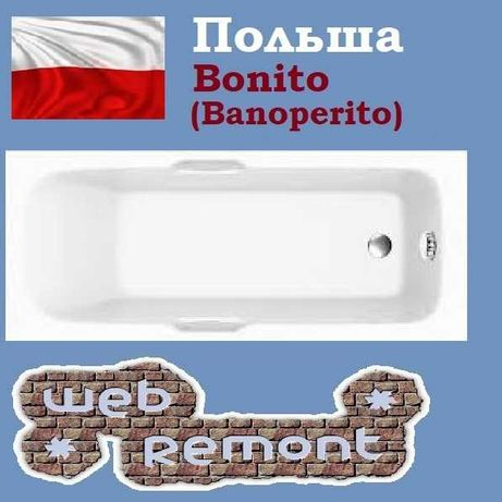 Акриловая ванна Leon 170*70 см. с ручками. Польша.