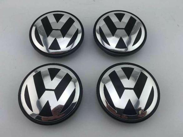 Капачки за джанти 56/65mm за Volkswagen Golf VW Passat Caddy 3В7601171