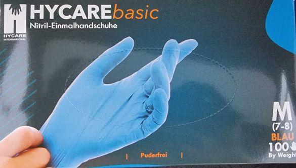 нутрилови ръкавици HYCARE размер М(7-8) 100бр.