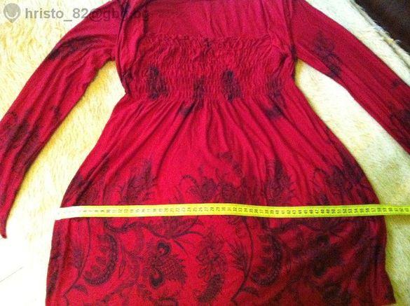 дрехи за бременни различни модели