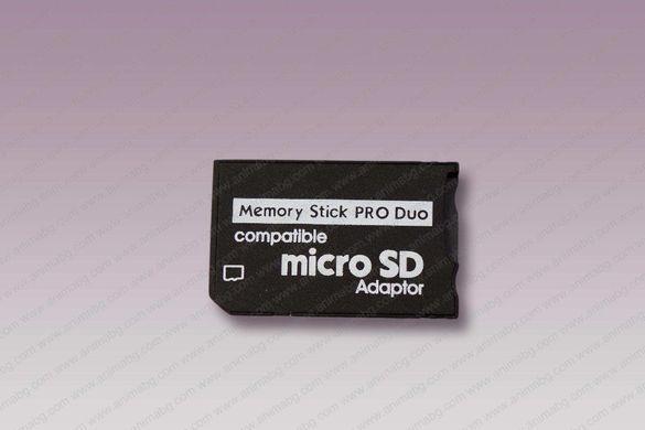 ANIMABG MicroSD към MS Pro Duo адаптер