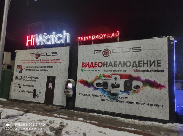 Камера видеонаблюдения продажа и установка Hiwatch
