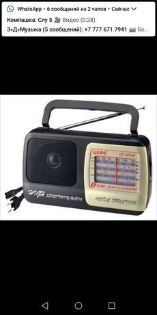 Радио Кипо новое.