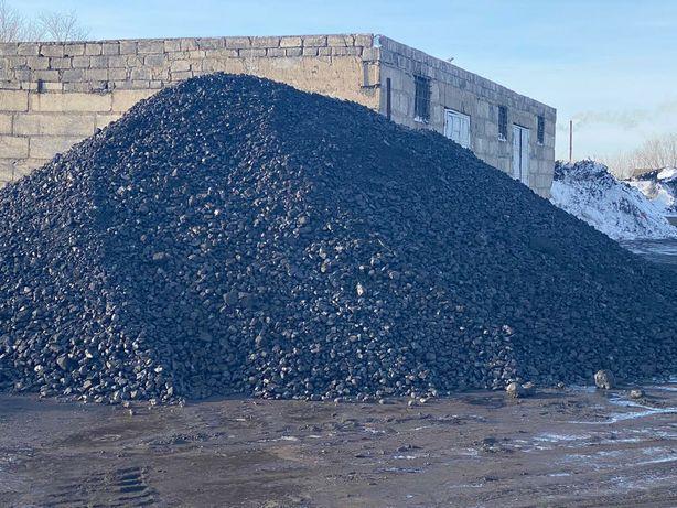 Уголь населению недорого