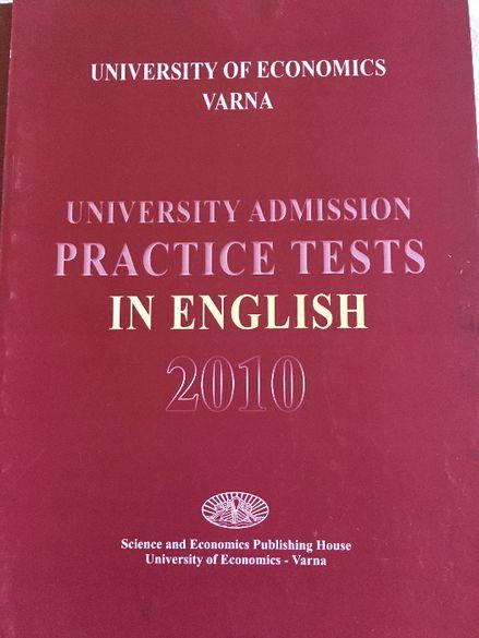 Тестове Английски - за ИУ Варна и Колежа