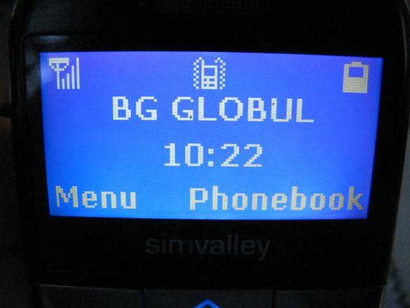 Телефон с големи клавиши simvalley mobile easy 5