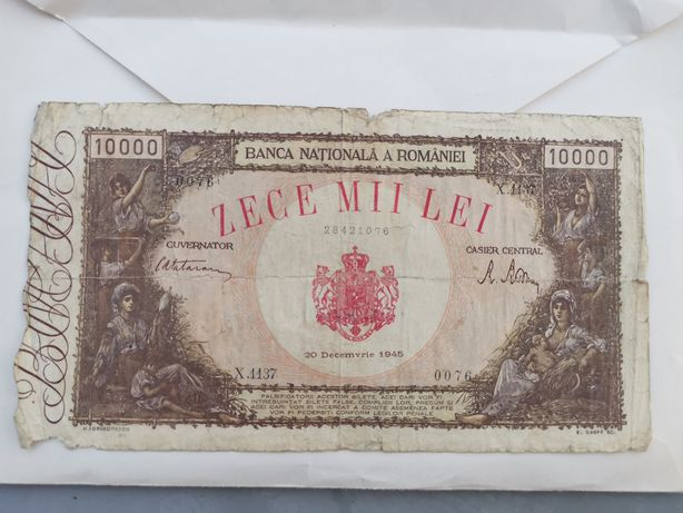 Bancnota 10.000 lei - 1945