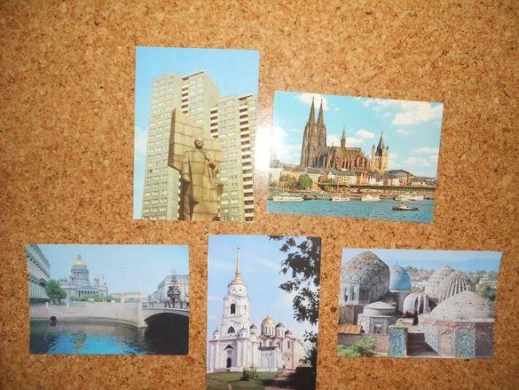 Антикварни пощенски картички, автографи, за колекционери, евтино!